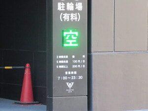 SENRITOよみうりの駐輪場