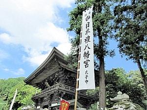 近江八幡 日牟禮八幡宮