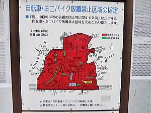 千里中央駅付近の駐輪禁止区域