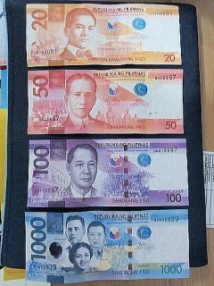 フィリピンの紙幣