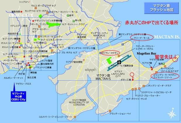 セブ島の地図 WEBより