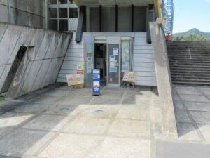 テラドームの入口