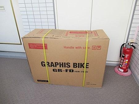 自転車が輸送されてきた状態