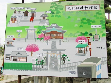 豊中春日神社の全容