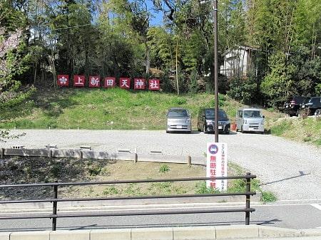 神社の駐車場ではない駐車場
