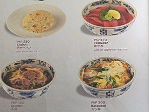 日本レストランのメニュー