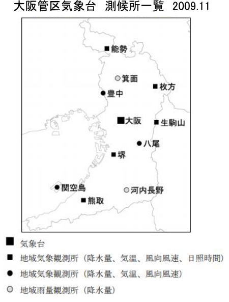 大阪府の気象データ位置