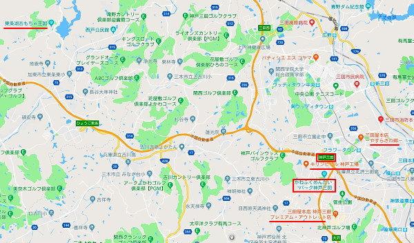 神戸三田周辺