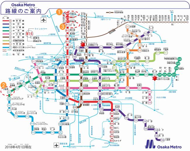 大阪メトロ全線